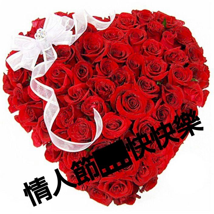 圖片來源:http://bj.bendibao.com/gouwu/2013723/111254.shtm