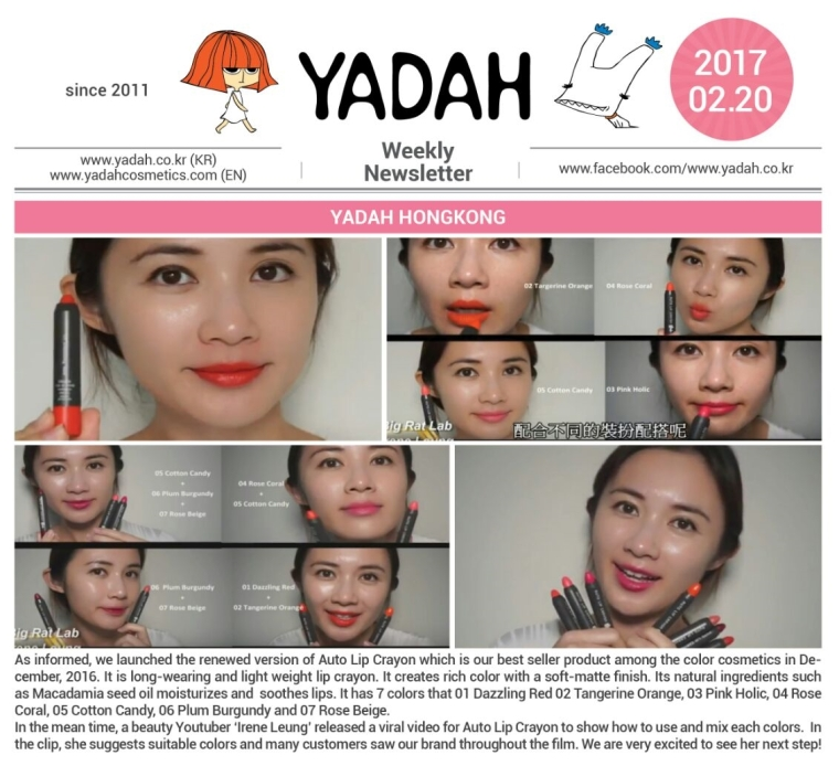 yadah-newsletter